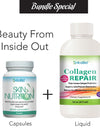 Inside Out Beauty Bundle - Skin Nutrition Capsules + Collagen Repair - Best Anti-Aging