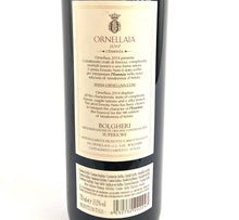 Load image into Gallery viewer, ORNELLAIA BOLGHERI DOC 2014 13.5% 75CL