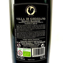 Load image into Gallery viewer, VILLA DI GEGGIANO CHIANTI RISERVA 2013 14.5% 150CL