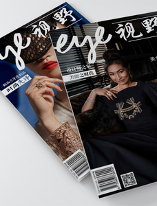 Chinese Eye Magazine | Edition 5