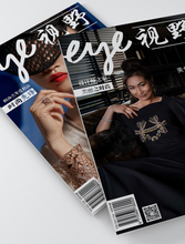 Load image into Gallery viewer, Chinese Eye Magazine | Edition 4