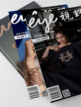 Load image into Gallery viewer, Chinese Eye Magazine | Edition 5