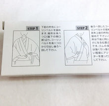 画像をギャラリービューアに読み込む, コーリンベルト Korin belt for kitsuke ( white ) / useful tool for  wearing kimono beautifully