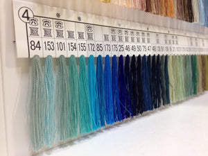都羽根絹手縫い糸サンプル帳 Sample book of 204 colors silk threads for hand sewing / Made in Japan