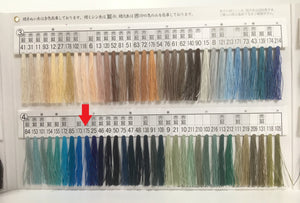 絹手縫い糸175番 Silk thread for hand sewing  / 40 meters : color number 175