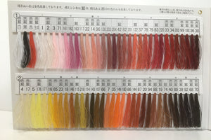 絹手縫い糸10番 Silk thread for hand sewing  / 40 meters : color number 10