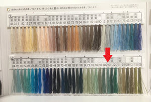 絹手縫い糸216番 Silk thread for hand sewing  / 40 meters : color number 216