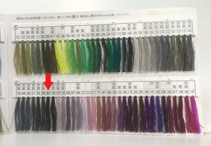 絹手縫い糸60番 Silk thread for hand sewing  / 40 meters : color number 60