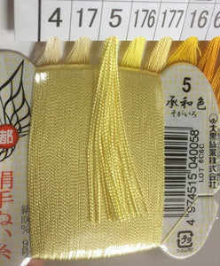 絹手縫い糸5番 Silk thread for hand sewing  / 40 meters : color number 5