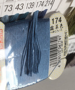 絹手縫い糸174番 Silk thread for hand sewing  / 40 meters : color number 174