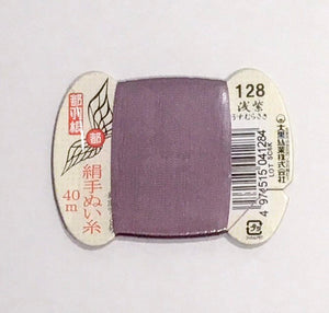 絹手縫い糸128番 Silk thread for hand sewing  / 40 meters : color number 128 / pale purple