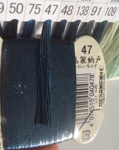 絹手縫い糸47番 Silk thread for hand sewing  / 40 meters : color number 47
