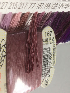 絹手縫い糸167番 Silk thread for hand sewing  / 40 meters : color number 167
