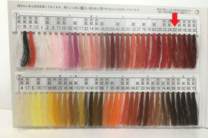 絹手縫い糸202番 Silk thread for hand sewing  / 40 meters : color number 202