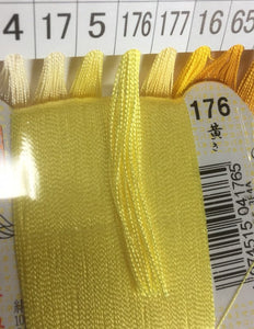 絹手縫い糸176番 Silk thread for hand sewing  / 40 meters : color number 176 / yellow