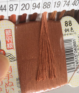 絹手縫い糸88番 Silk thread for hand sewing  / 40 meters : color number 88 , copper