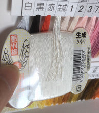 画像をギャラリービューアに読み込む, 絹手縫い糸・生成 Silk thread for hand sewing  / 40 meters : kinari ( not bleached natural silk white )
