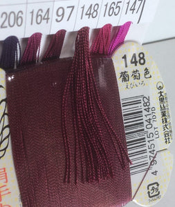 絹手縫い糸148番 Silk thread for hand sewing  / 40 meters : color number 148