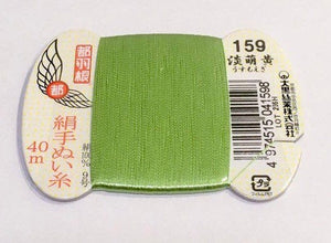 絹手縫い糸159番 Silk thread for hand sewing  / 40 meters : color number 159