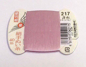 絹手縫い糸217番 Silk thread for hand sewing  / 40 meters : color number 217
