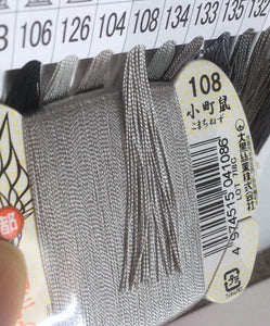 絹手縫い糸108番 Silk thread for hand sewing  / 40 meters : color number 108