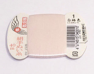 絹手縫い糸1番 Silk thread for hand sewing  / 40 meters : color number 1 / white plum blossom