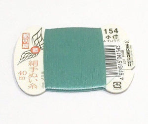 絹手縫い糸154番 Silk thread for hand sewing  / 40 meters : color number 154