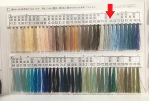 絹手縫い糸121番 Silk thread for hand sewing  / 40 meters : color number 121