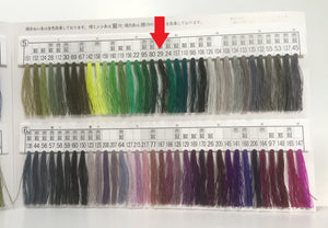 絹手縫い糸29番 Silk thread for hand sewing  / 40 meters : color number 29