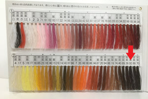 絹手縫い糸92番 Silk thread for hand sewing  / 40 meters : color number 92
