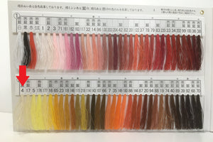絹手縫い糸4番 Silk thread for hand sewing  / 40 meters : color number 4