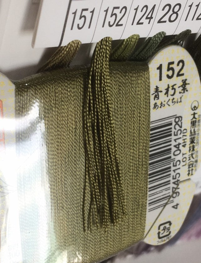 絹手縫い糸152番 Silk thread for hand sewing  / 40 meters : color number 152
