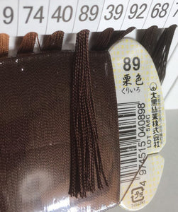 絹手縫い糸89番 Silk thread for hand sewing  / 40 meters : color number 89