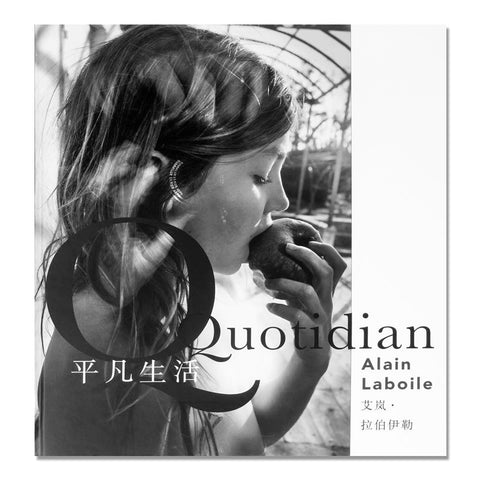 Alain Laboile: Quotidian, 2017 - Signed