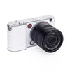 Leica T-Snap, White