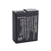 Leica BP-DC12 Battery for Q (Typ 116), V-LUX (Typ 114), V-Lux 4