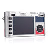 Used Leica X Edition Moncler