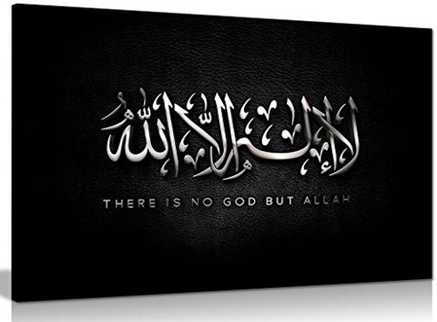 Arabic Islamic Calligraphy Wall Art Picture Print