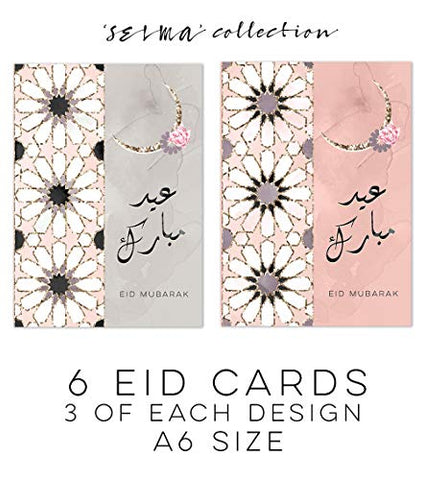 Eid Mubarak Cards Pack of 6