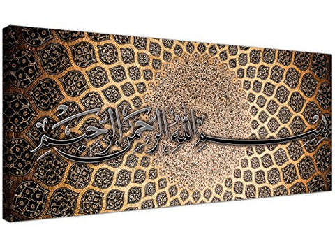 Modern Islamic Arabic Calligraphy Canvas