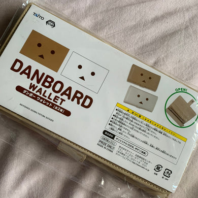 Danboard Wallet - Brown