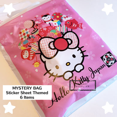 Sticker Sheet Mystery Bag