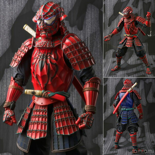 Action Figure SAMURAI Spider Man