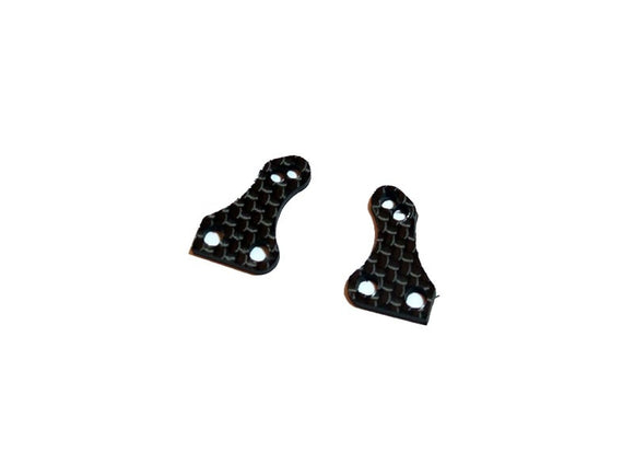Gizmo 1201 GZ1 2017 Carbon Arm for Upright – Rear (2pcs)