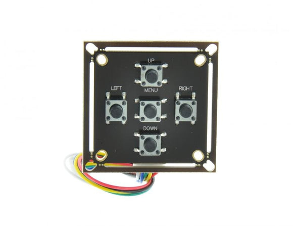 OSD for Board Camera