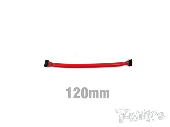 EA-027- BL Motor Sensor Cable -Red-120mm