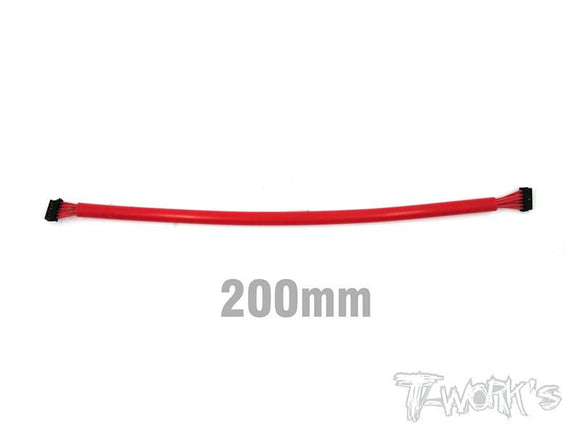 EA-027- BL Motor Sensor Cable -Red-200mm