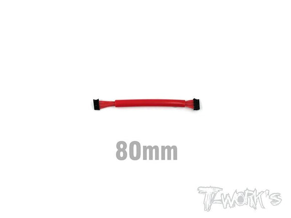 EA-027- BL Motor Sensor Cable -Red-80mm