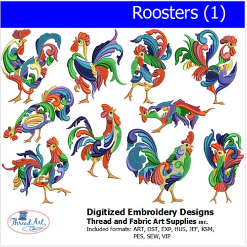 Machine Embroidery Designs - Roosters (1) - Threadart.com