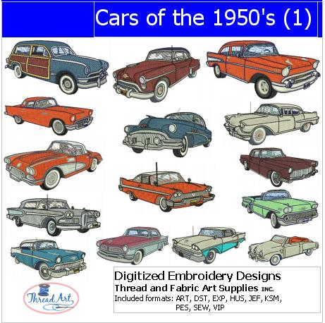 Machine Embroidery Designs - Cars of the 50's(1) - Threadart.com
